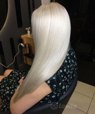 Prostowanie włosów Rzeszów