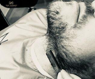 Strzyżenie brody i wąsów Sopot